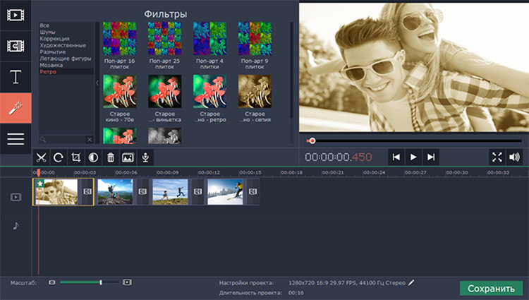 Movavi Video Suite 15. Бизнес лицензия